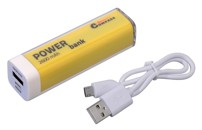 POWER BANK 2600mA žlutý + 30cm kabel